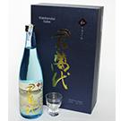 Rượu Sake Kimibandai