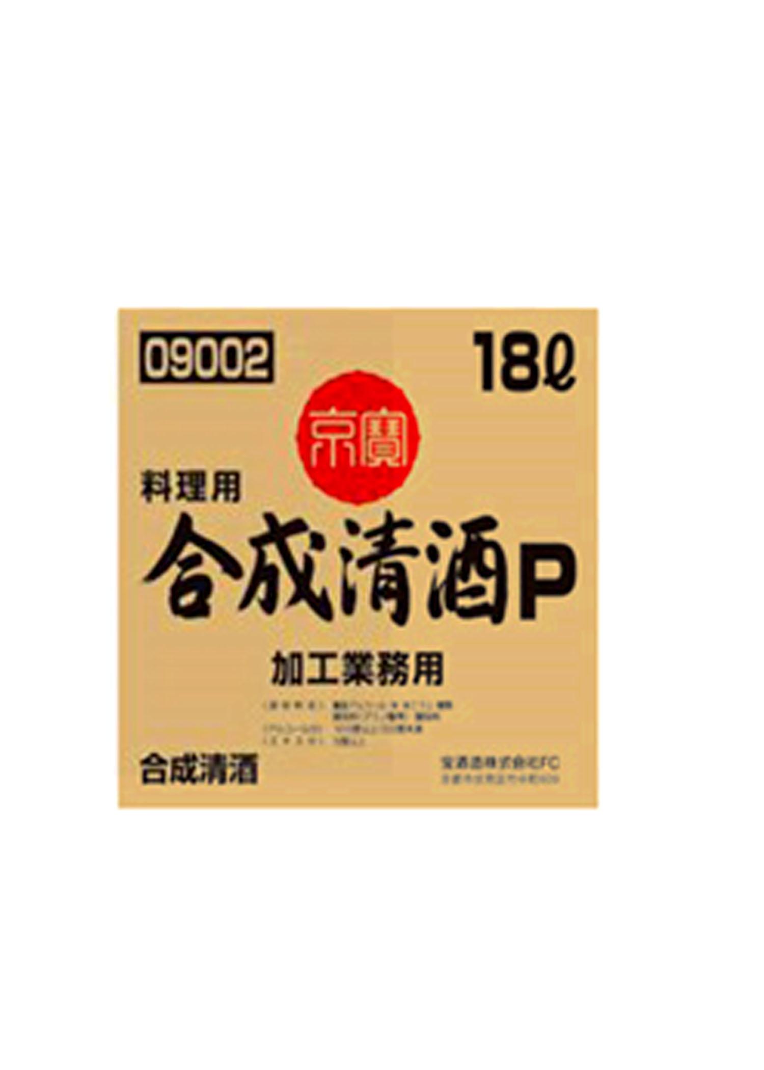 gousei-18l-1519435337.jpg