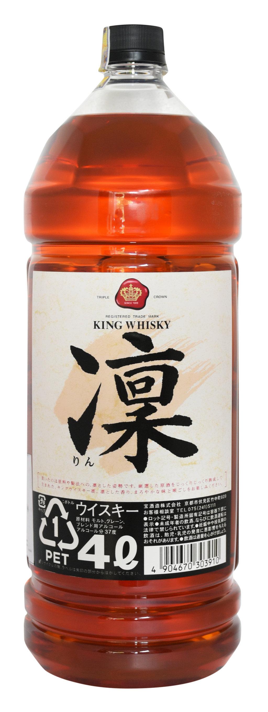 king-rin-select-4000-fileminimizer--1522135968.JPG