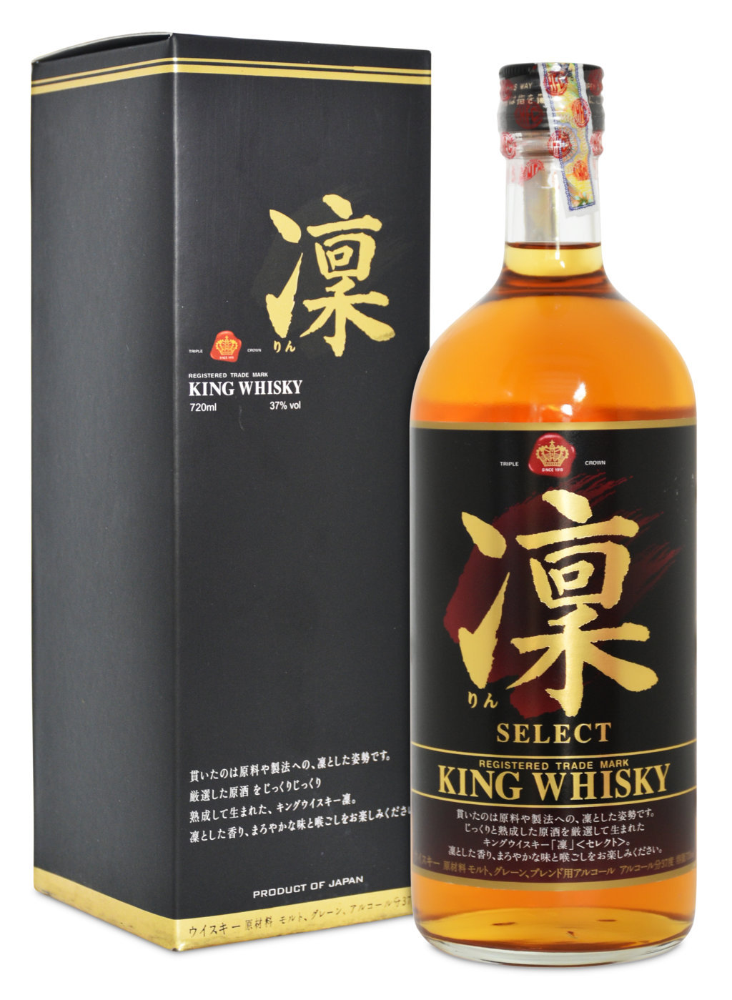 king-whisky-fileminimizer--1522136036.JPG